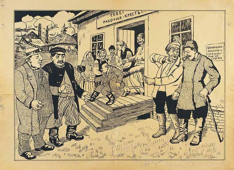 История развития института лишения свободы в уголовном ...